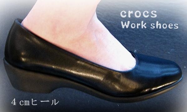 orchid crocs