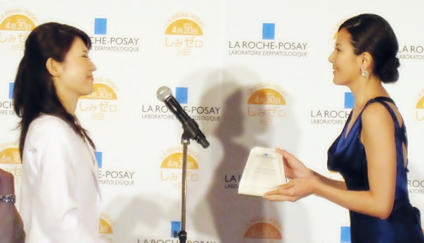 LA ROCHE-POSAY Suhada Beauty Award 2012