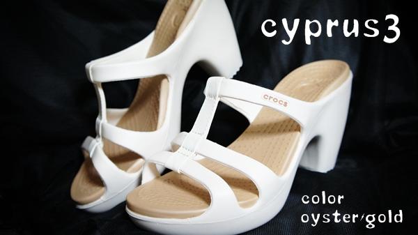 crocs cyprus3