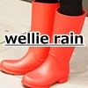 eye crocs wellie
