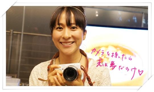 SONY NEX‐F3 mariko yamamoto