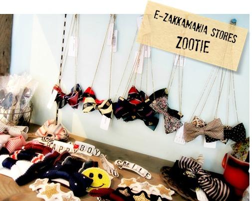 イーザッカマニアストアーズ ズーティー zootie神戸栄町店 リボンボウタイ