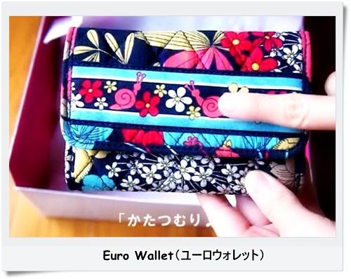 Euro Wallet(ユーロウォレット)ベラブラッドリー Happy Snails かたつむり柄