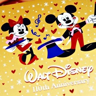 ☆おせち・ウォルト・ディズニー生誕110周年限定セット