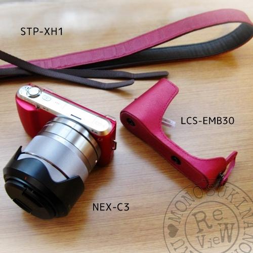 2デジタル一眼SONY NEX-C3