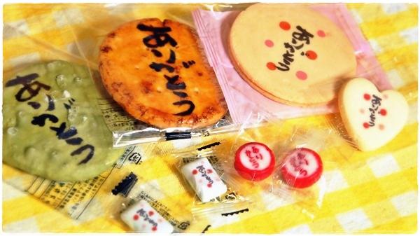 ありがとうのお菓子 プチギフト クッキー3みなとや