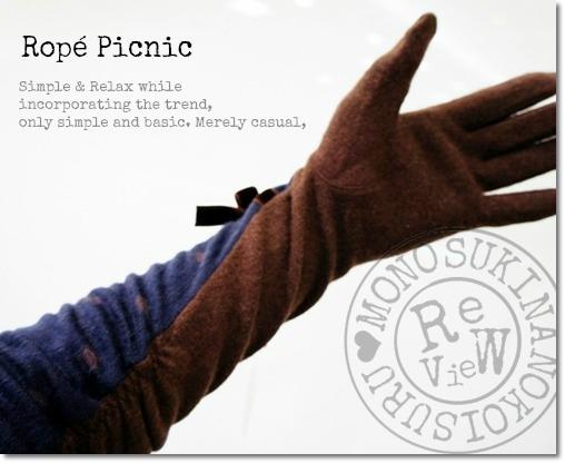 ドットロンググローブ1ロペピクニック