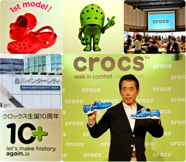crocs61クロックス2013秋冬 展示会場