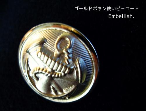 ゴールドボタン使いピ-コート 5