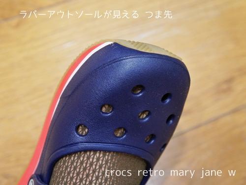 crocs retro mary jane w クロックス レトロ メリージェーン ウィメン