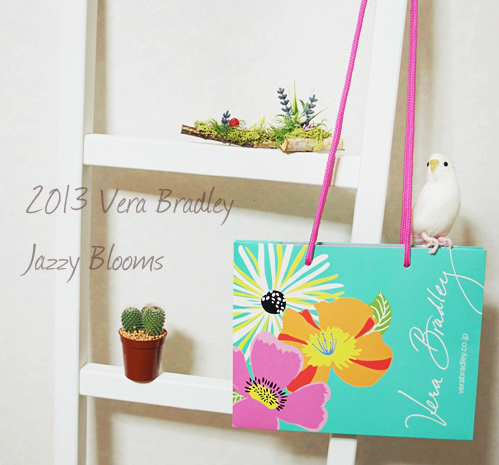 2013 Vera BradleyJazzy Blooms2