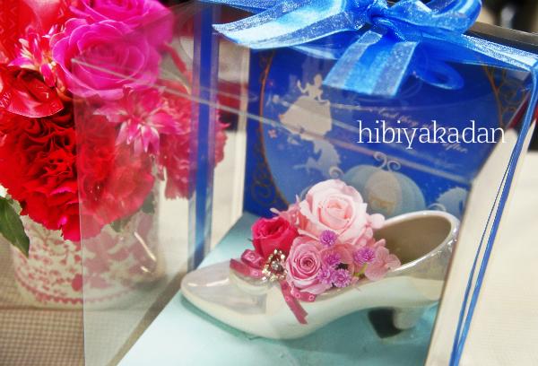 ディズニー プリザーブドアレンジメント「シンデレラの靴(スイートピンク)」2