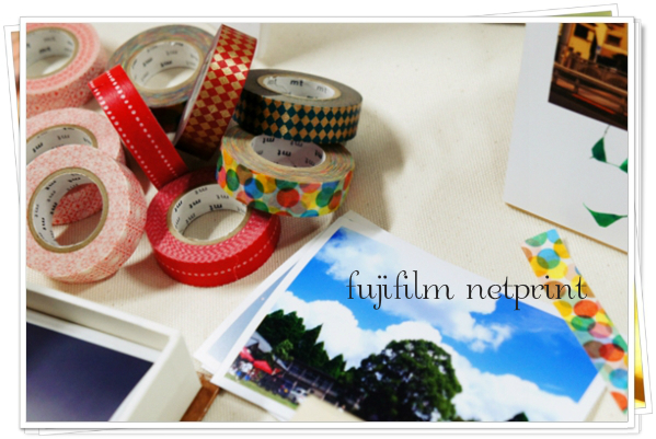 fujifilm netprint2