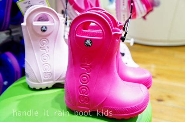 handle it rain boot kids クロックス レイン