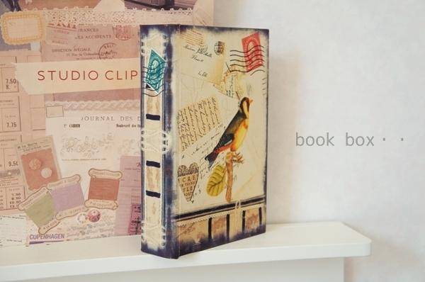 スタジオクリップ07BOOK BOX