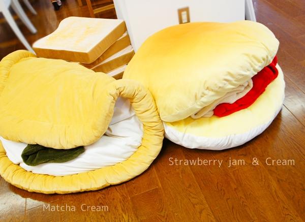 夢見心地に包まれる  ふんわりビッグパンクッションの会 クリームパン
