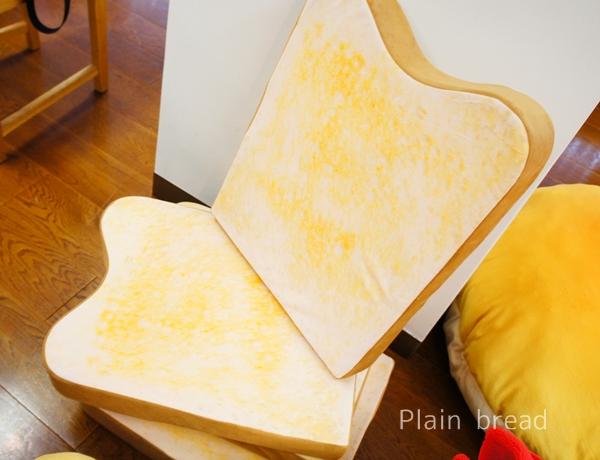 夢見心地に包まれる  ふんわりビッグパンクッションの会 食パン 低反発座布団