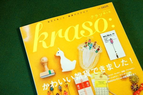 フェリシモ kraso(クラソ)」秋と冬2013-2014