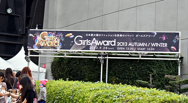 GirlsAward(ガールズアワード)2013 AUTUMN / WINTER