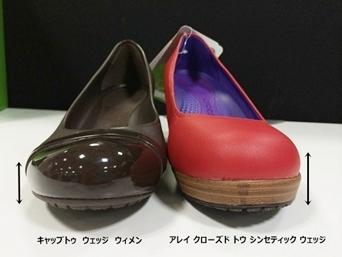 クロックス アレイ クローズド トウ シンセティック ウェッジa-leigh closed toe synthetic wedge