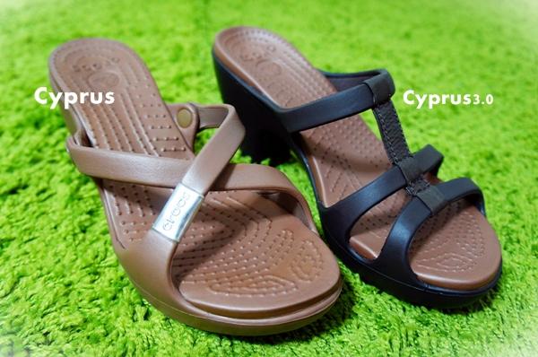 Cyprus クロックス サイプラス
