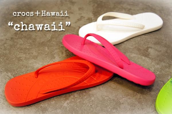 チャワイ(chawaii)