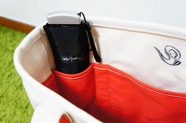 ウォーターフロント ポケットフラット 折り畳み傘