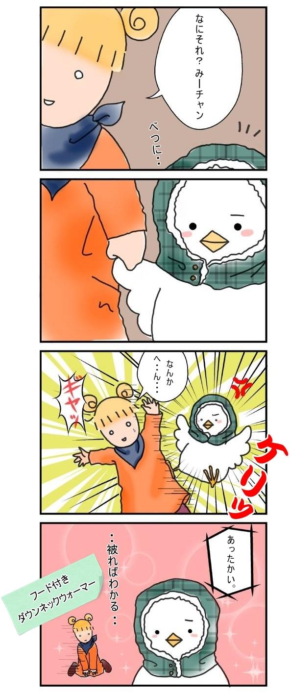 manga7