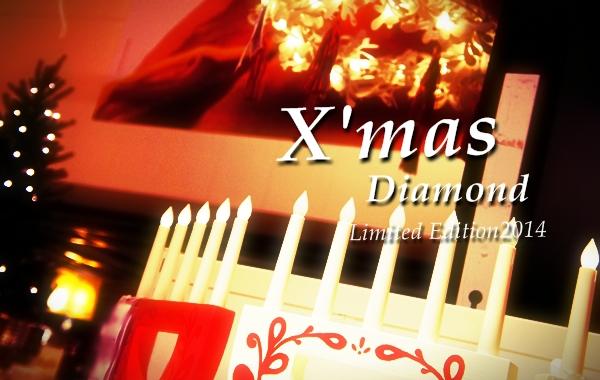 クリスマス ジュエリー ギフト イメージ