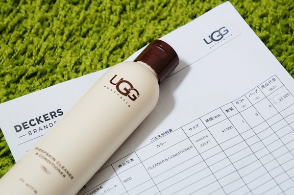 UGG 公式通販 シープスキンクリーナー&コンディショナー