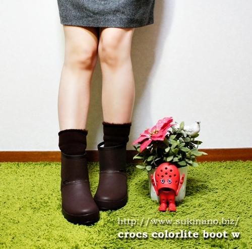 クロックス カラーライト ブーツ ウィメン