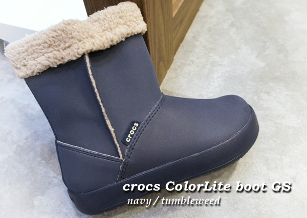 クロックス カラーライト ブーツ GS