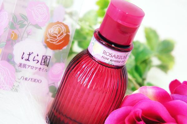 資生堂 ばら園 アロマオイル 香水