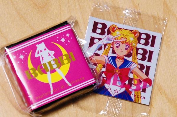 伊勢丹バレンタイン<バビ×美少女戦士セーラームーン>スペシャルギフト