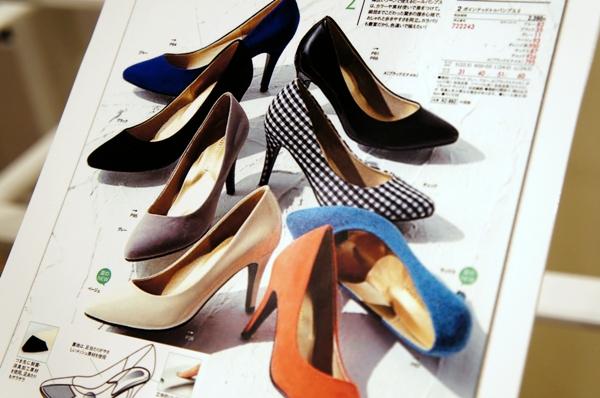 通販の靴イマージュ ポインテッドトゥパンプスⅡ