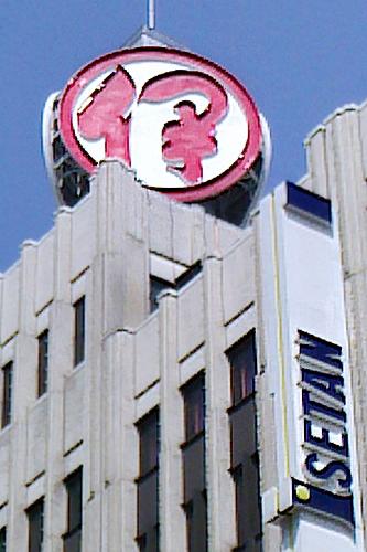伊勢丹 新宿店 イメージ
