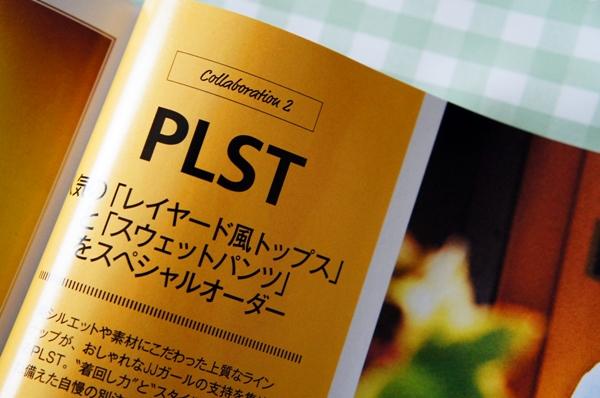 JJ ジェイジェイ ファッション雑誌 2015 6月 もくじ 表紙 イメージ