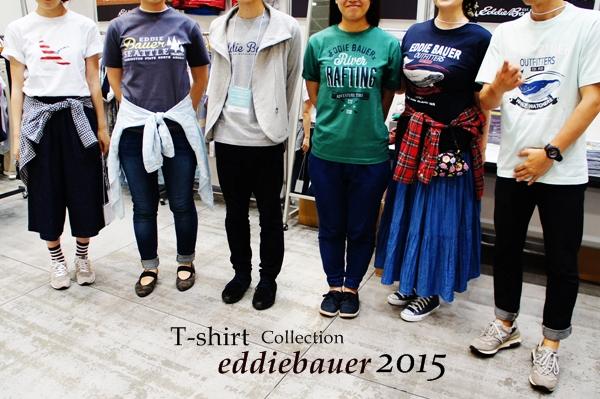 エディーバウアー 2015 グラフィック Tシャツ コレクション