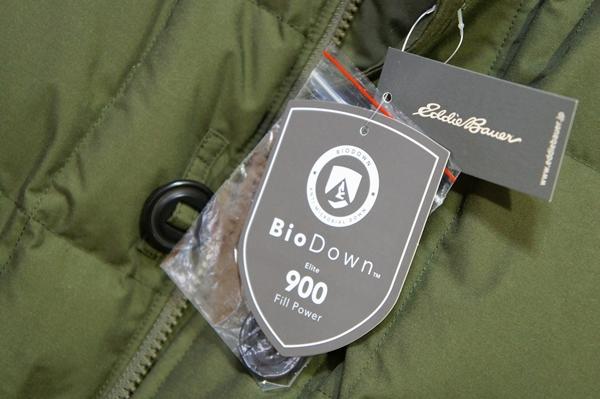 エディーバウアー EB900フィルパワーバイオダウンブリザードマスターベスト