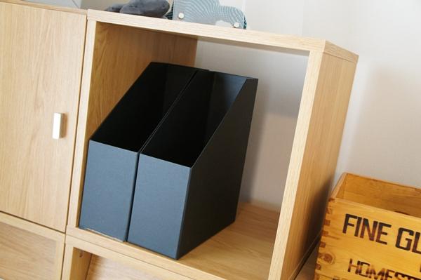 ベルメゾン収納家具 キューブボックス(奥行40cm)(BELLE MAISON DAYS)