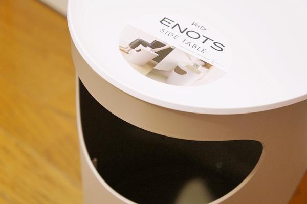 ENOTS サイドテーブル I'm D エノッツ
