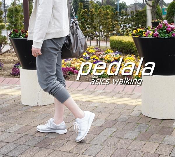 アシックスウォーキング黒田知永子モデルペダラ pedala wp555n