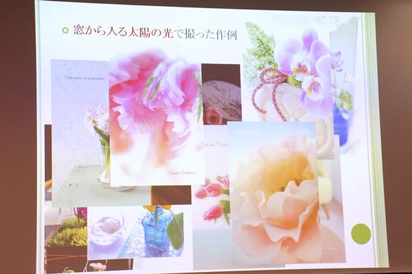 日比谷花壇フラワーデザイナーの福井崇史(ふくい たかし)さん