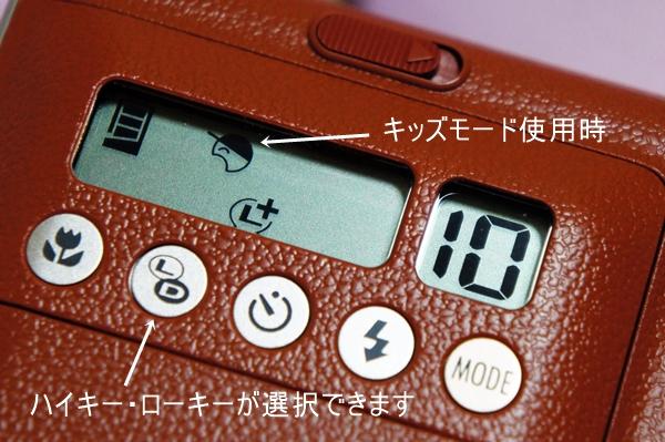 """""""チェキ"""" instax mini 90 ネオクラシック ブラウンFUJIFILMMALL(フジフイルムモール)"""