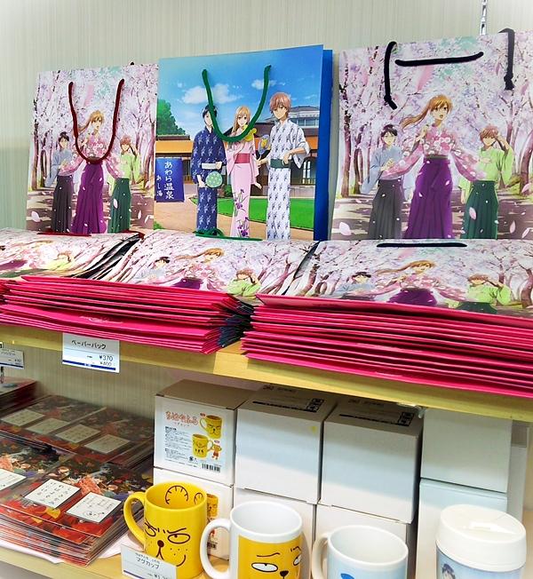 アニメグッズ 末次由紀 ちはやふるポップアップショップ 池袋西武本店 映画 コミック 限定グッズ