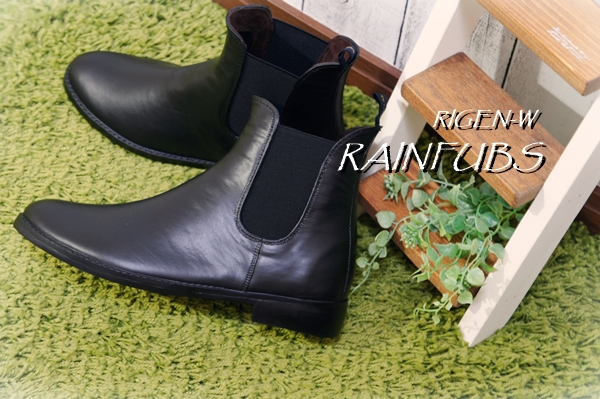 【RAINFUBS レインファブス】サイドゴアレインブーツ RIGEN-W リゲンダブル レディース