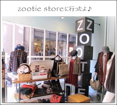 イーザッカマニア ズーティー店舗 神戸