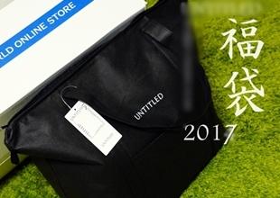 2017福袋・特集イメージ