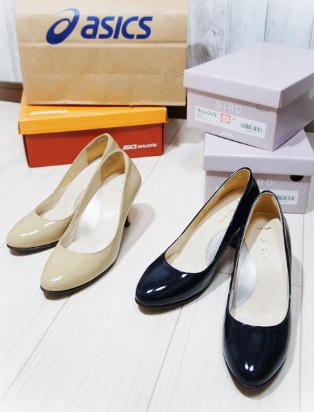 アシックスウォーキング パンプス giroジーロ 革靴