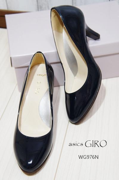 アシックスウォーキング パンプス giroジーロ WG976N革靴